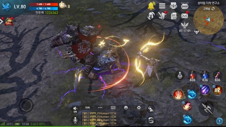 리니지2 레볼루션 screenshot-5