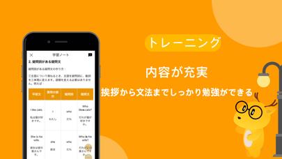 英語や韓国語を学ぼう - LingoDeerのおすすめ画像4