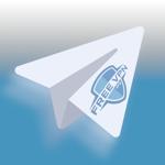 Messenger VPN: приватный чат на пк