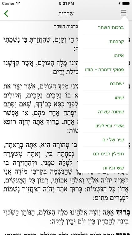 Siddur Torah Ohr, Chabad