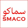 سماكو | SMACO
