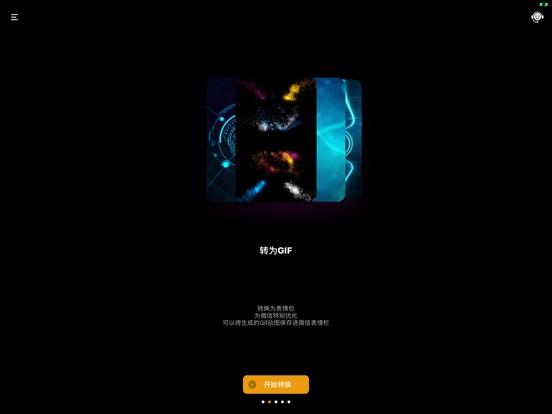 VTLMaker-Video To LivePhoto Screenshots