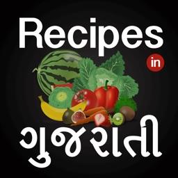 All Recipes in Gujarati