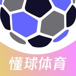懂球体育-足球篮球体育球迷首选商城