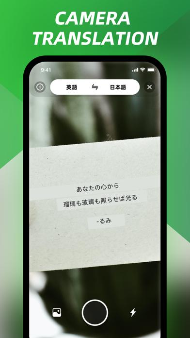 Easy Translator - AI Translate Screenshot