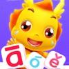 小伴龙拼音-拼音学习和汉语拼音拼读