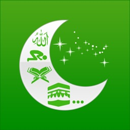 Islamic Calendar - Ramadan App