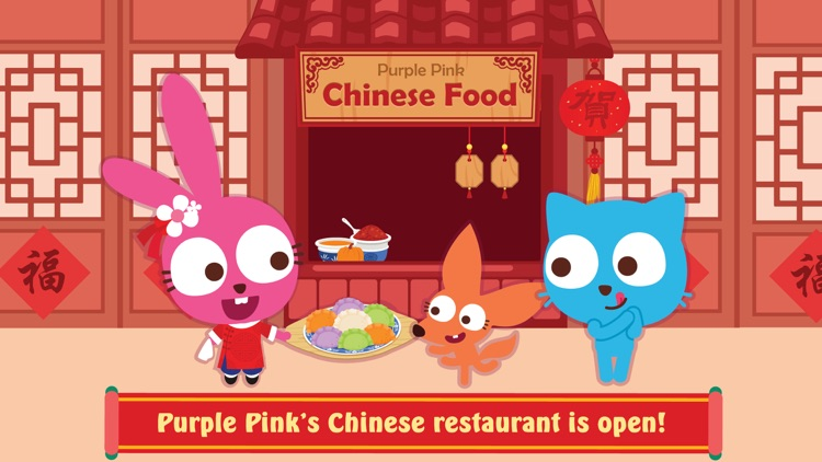 Purple Pink Chinese Food screenshot-4