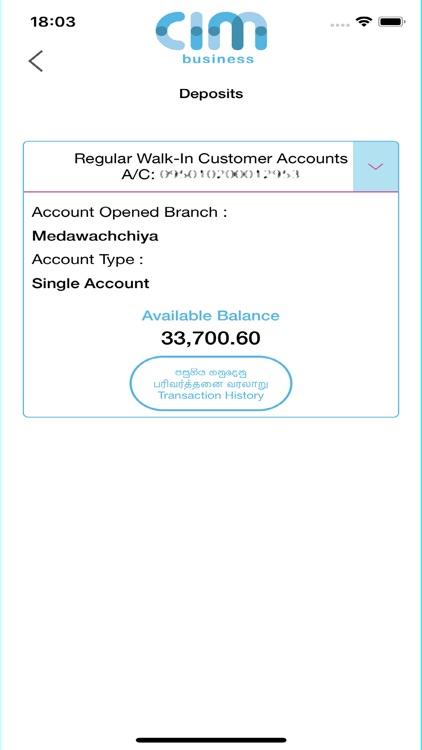 LB CIM Merchant screenshot-5