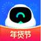 App Icon for 菜鸟—快递轻松查寄取 App in United Arab Emirates App Store