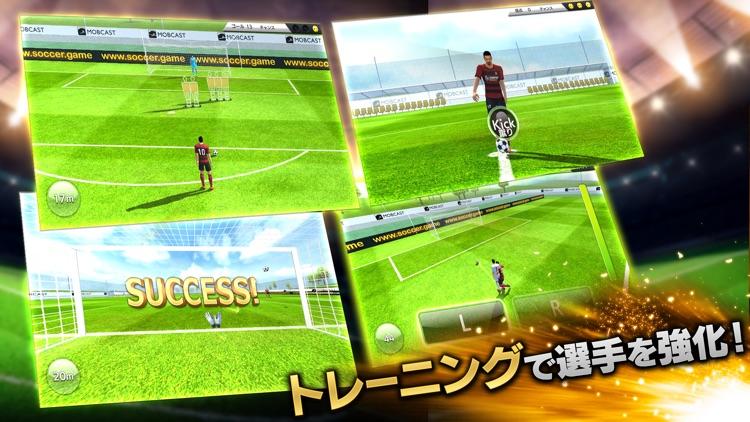 モバサカ CHAMPIONS MANAGER screenshot-3