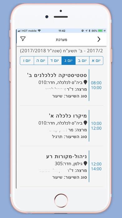 אוניברסיטת תל אביב Screenshot 2