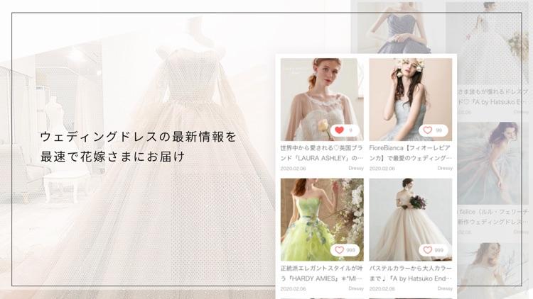 PLACOLE & DRESSY_プラコレ|結婚式準備アプリ