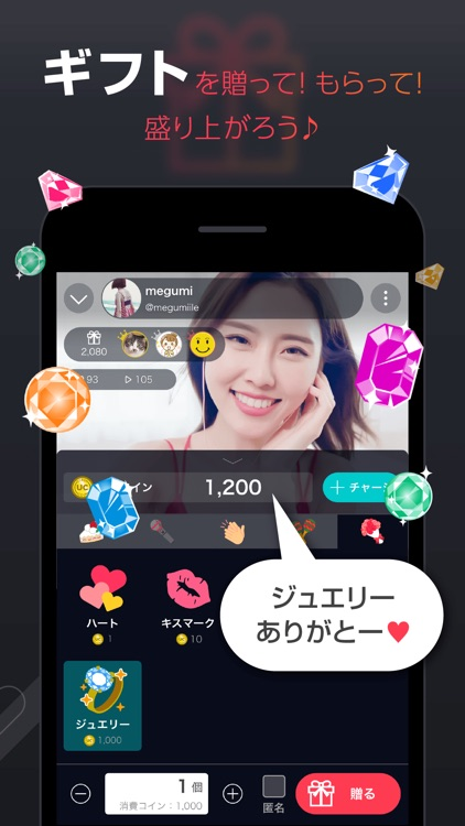 うたオン-カラオケ全曲歌い放題 screenshot-8