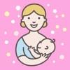 育児ノート - 子育て