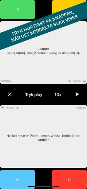 b08381c5  Hvem ved mest? on the App Store