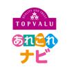 AEON TOPVALU Co.,Ltd. - あれこれナビ アートワーク