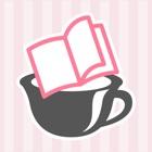 ベリカフェ読書 icon