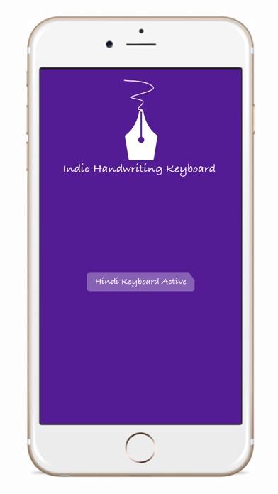 Indic Handwriting Keyboardのおすすめ画像1