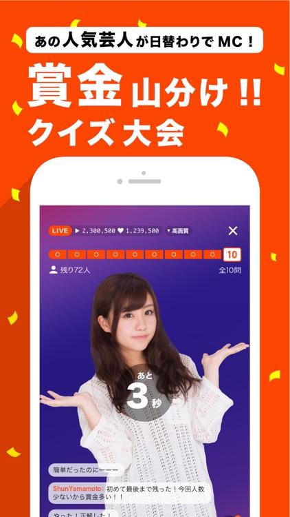 グノシー screenshot-4