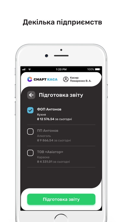 Смарт Каса
