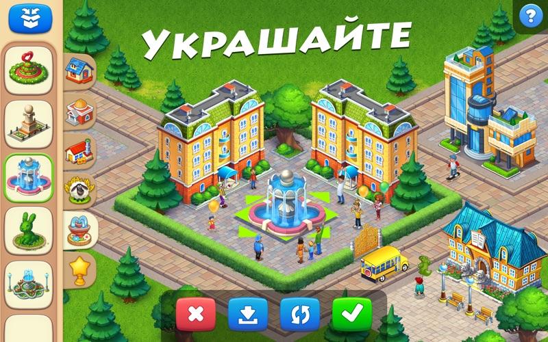 Township скриншот программы 5