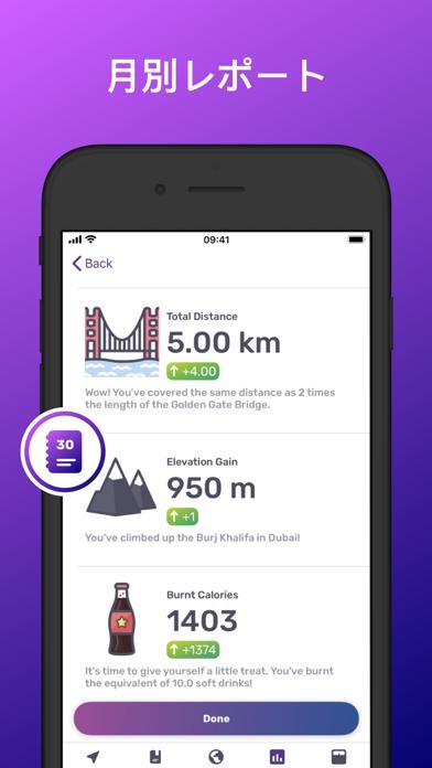 FITAPP 実行中のアプリ & マップの距離 トラッキングのおすすめ画像6