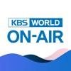 KBS World Radio On-Air - iPhoneアプリ