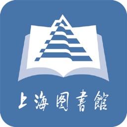 上海图书馆 Shanghai Library
