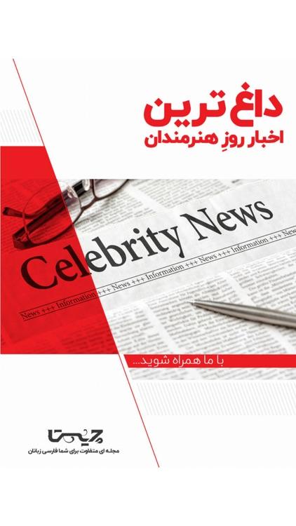 Chista Media