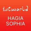 Hagia Sophia Guide