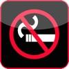 禁煙ウォッチ - 禁煙時間が一目でわかる!禁煙アプリの決定版!
