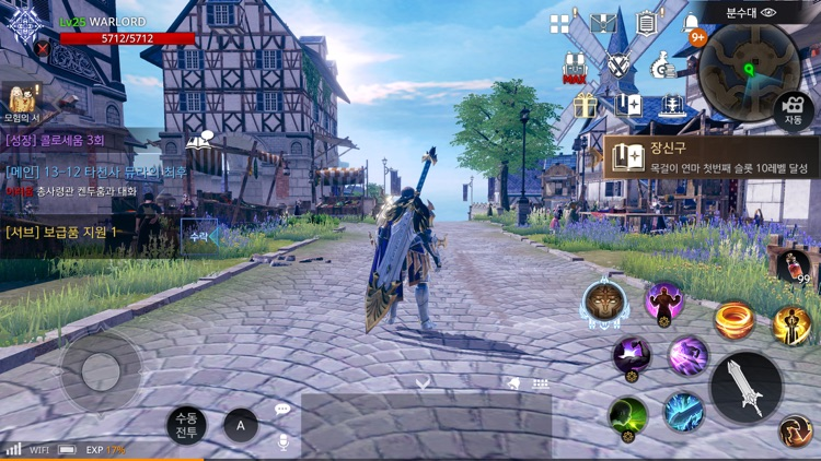 액스(AxE) screenshot-4
