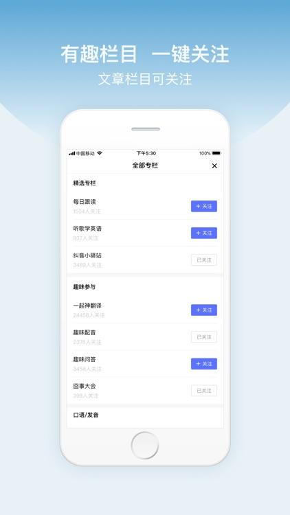 百度翻译-旅游学习必备多语种翻译词典 screenshot-5
