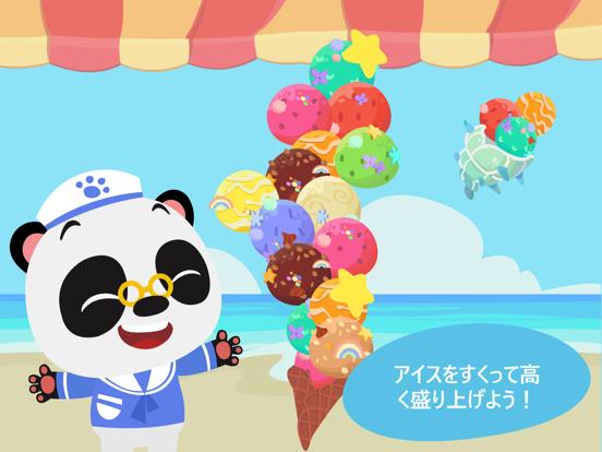 Dr. Pandaのアイスクリームトラック2のおすすめ画像1