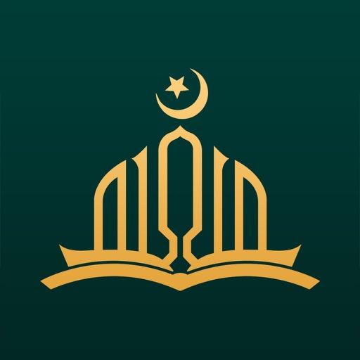 Muslim Premium : Azan, Quran