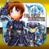 FINAL FANTASY GRANDMASTERS iPhone / iPad