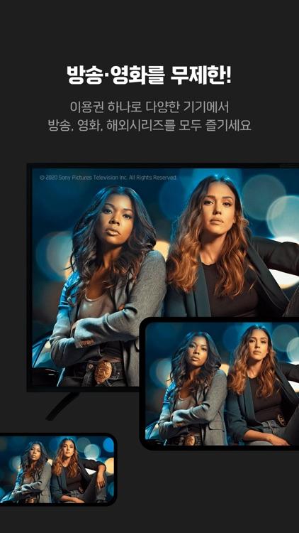 티빙(tving) screenshot-7