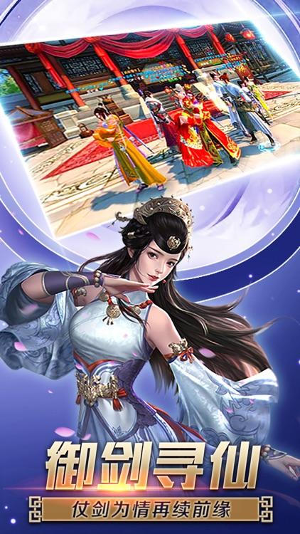 狂神无双-大型3D仙侠风MMORPG修仙游戏 screenshot-4
