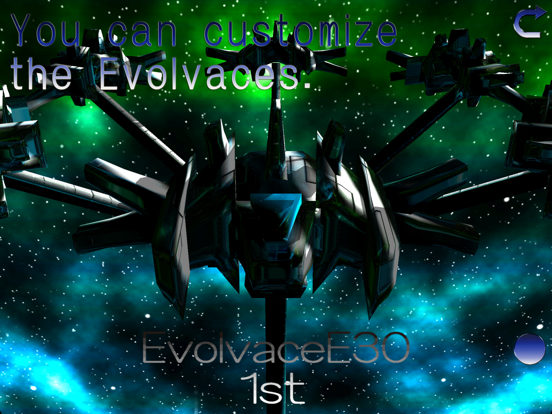 Evolvace E3O Fortress screenshot 10