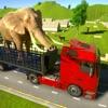 野生动物运输卡车模拟器2019年