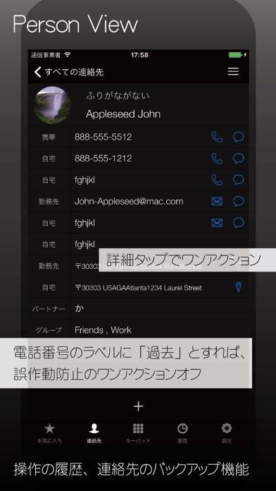 https://is1-ssl.mzstatic.com/image/thumb/Purple114/v4/a8/39/48/a8394870-c130-f112-84f6-65a3c0249844/source/392x696bb.jpg