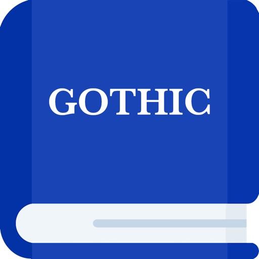 Gothic Etymology Dictionary