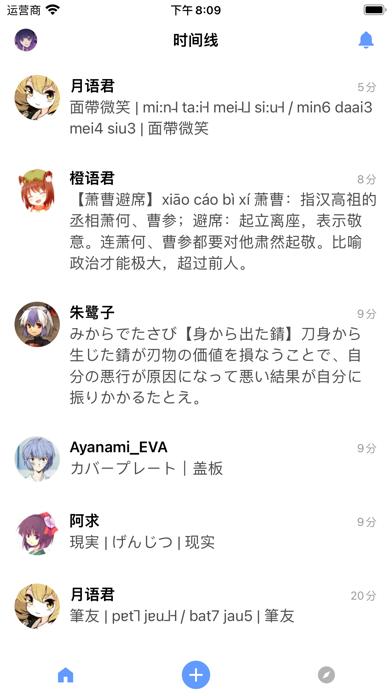 Screen Shot Neko Manma 2 0