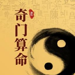 奇门算命 - 紫薇排盘大师,周易风水罗盘占卜平台