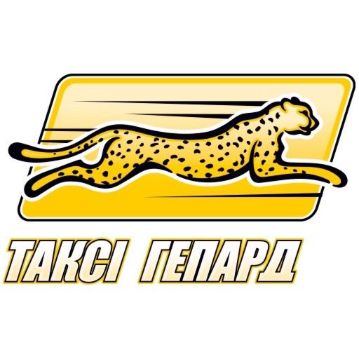 Такси Гепард