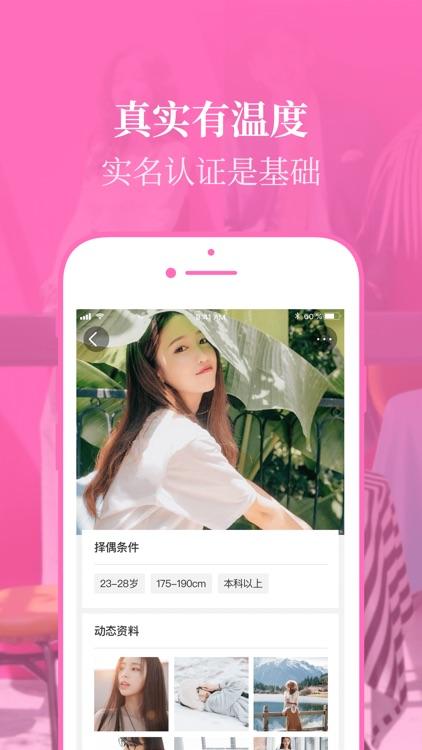 夜魅闪爱-约会App