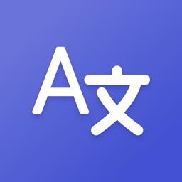 Translate AI - Translator