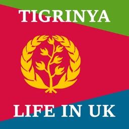 Tigrinya - Life in the UK Test
