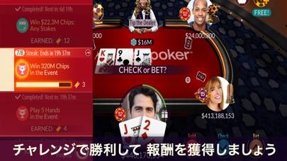 Zynga Poker - Texas Holdemのおすすめ画像3